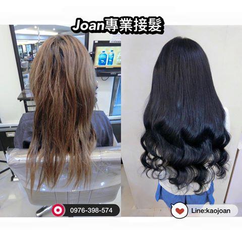 台北西門町接髮推薦Joan 20160709.jpg