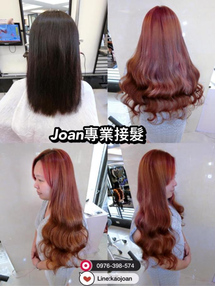 接髮達人joan 20160804