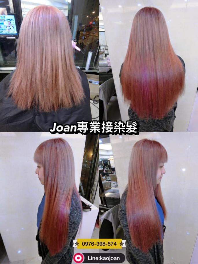 接髮達人joan 20160808