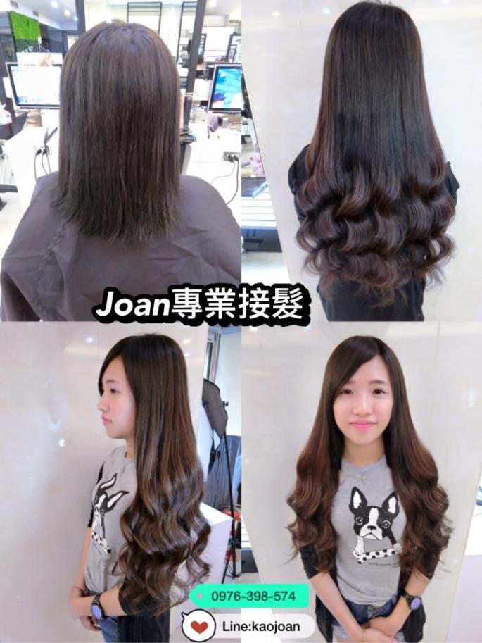 接髮達人joan 20160813
