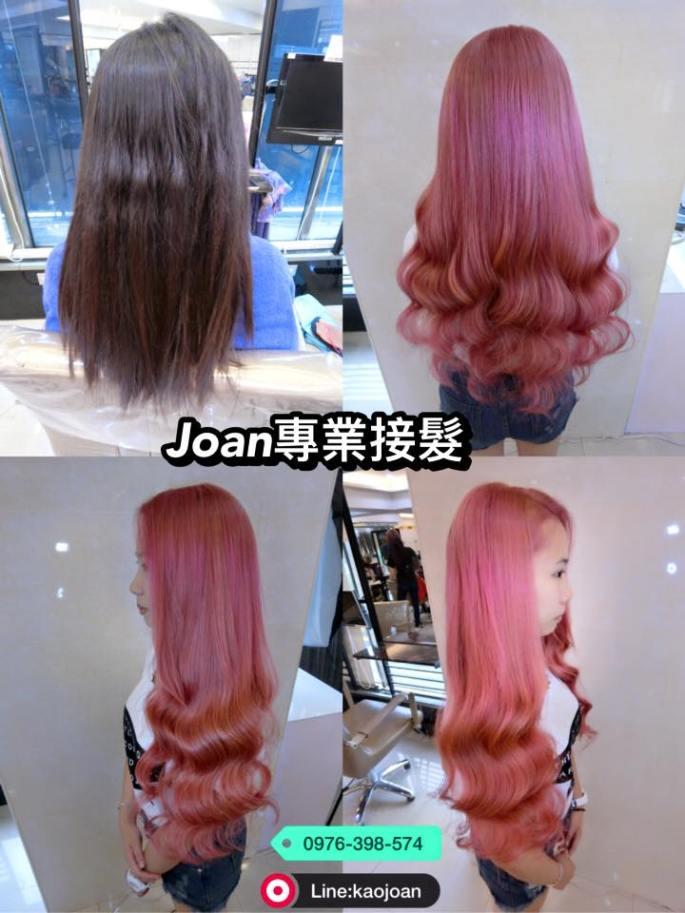 接髮達人joan 20160814