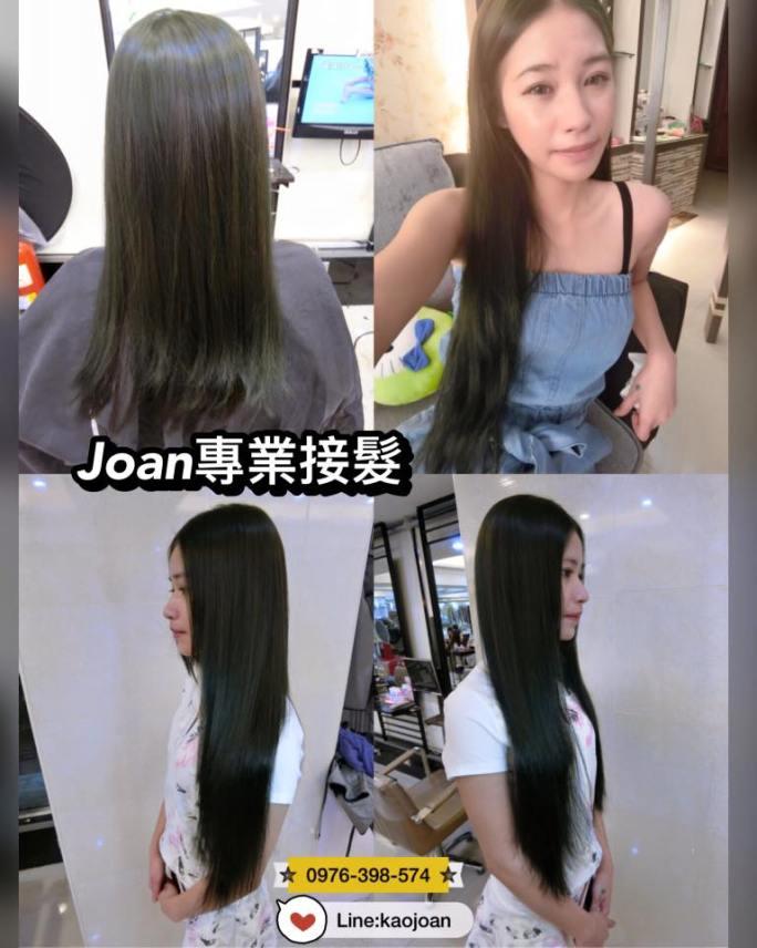 接髮達人joan 20160815