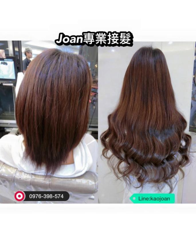 接髮達人joan 20160818