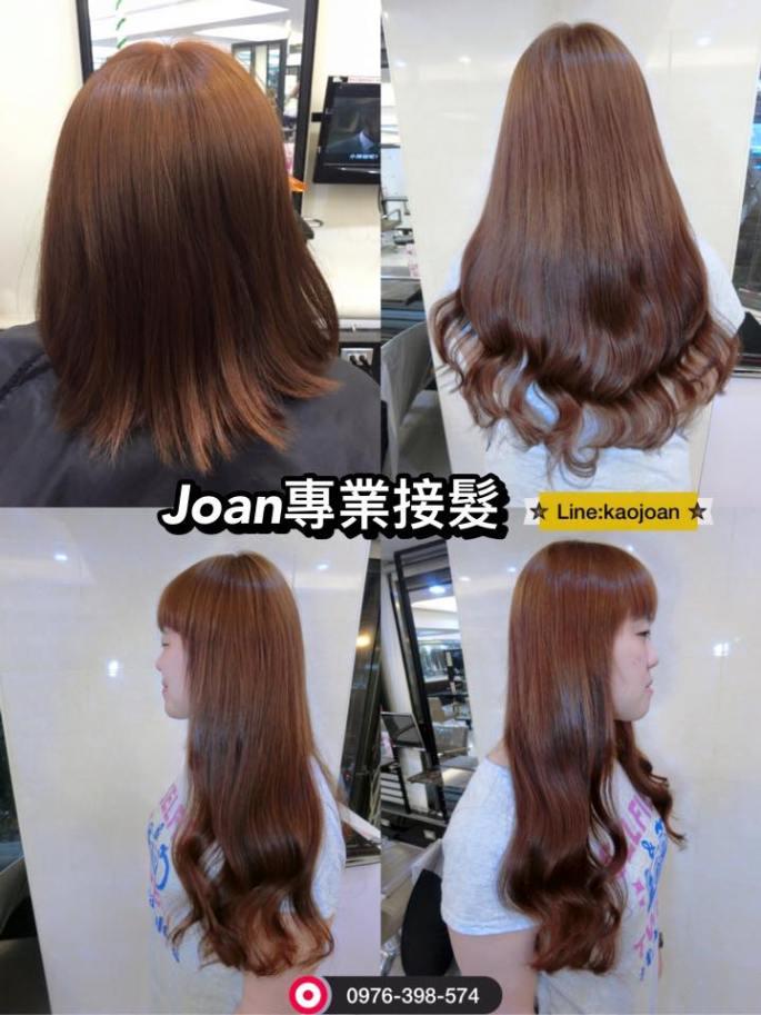 接髮達人joan 20160819