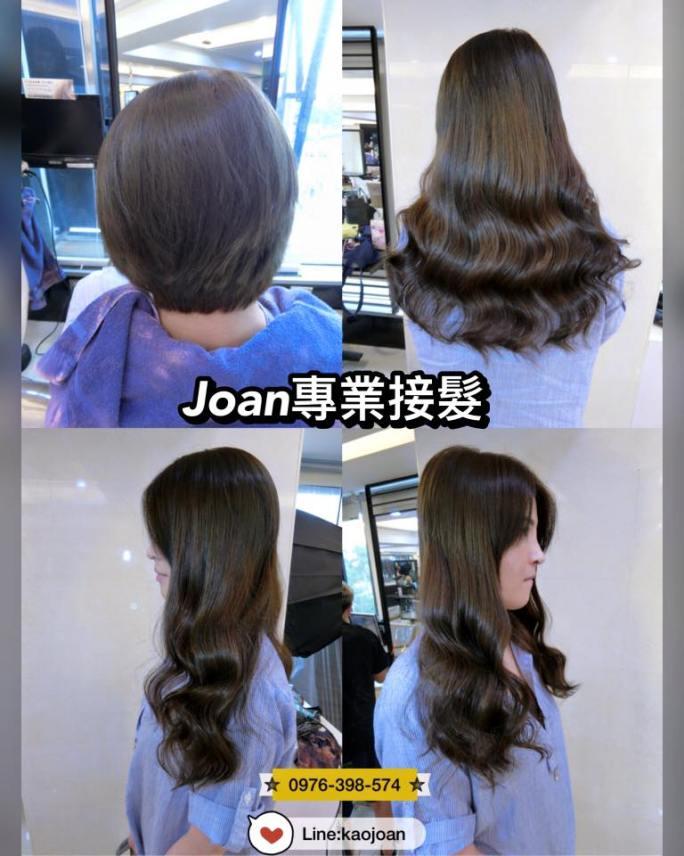 接髮達人joan 20160821