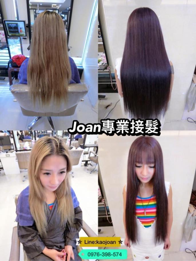 接髮達人joan 20160823