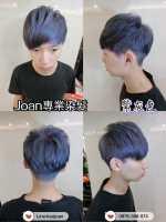 台北西門町染髮推薦joan 紫灰色