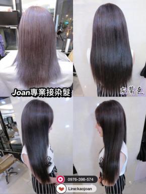 台北染髮推薦