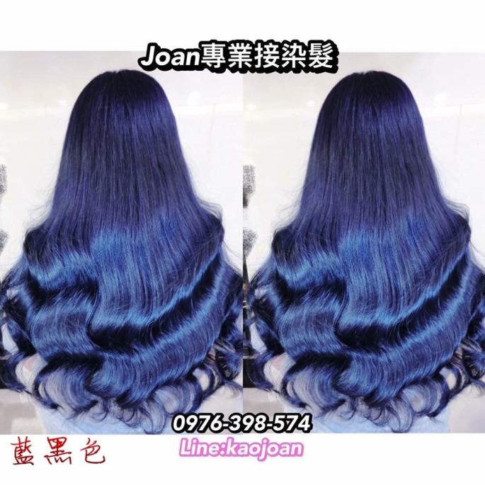 台北西門町染髮推薦joan藍黑色20160906