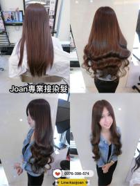 台北接髮西門町接髮接髮推薦接髮造型接髮作品